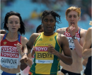 Caster Semenya advances in 800m heat - 2011 Track Worlds
