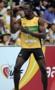 Usain Bolt eases into 200m final - 2011 Track & Field Worlds