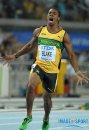 Yohan Blake runs PR 9.82 in 100m - 2011 Diamond League Zurich