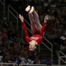 2012 U.S. Olympic Trials- Kyla Ross