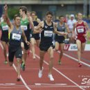 2012 Olympic Trials (Day 10): Leonel Manzano Wins the 1500 over Matthew Centrowitz and Andrew Wheati