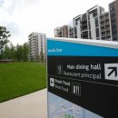 London 2012 Athletes Village  Credit LOCOG