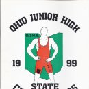 1999 Junior High State Wrestling Championships