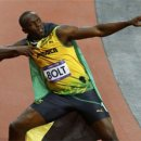 Rome Diamond League: Bolt loses